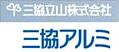 三協立山株式会社/三協アルミ社